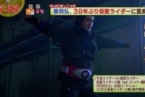 Hiroshi Fujioka's Thoughts On Returning To Rider