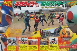 Kamen Rider War Plot Revealed, Featuring A New Kamen Rider!