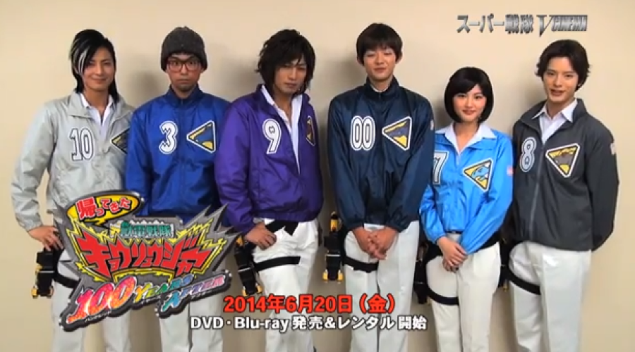 Kyoryuger: 100 Years After Announced