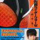 Details for the Kamen Rider Fourze Novel Revealed