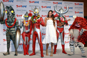 Tsuburaya and Ultraman Team Up for Ultra Hawaii