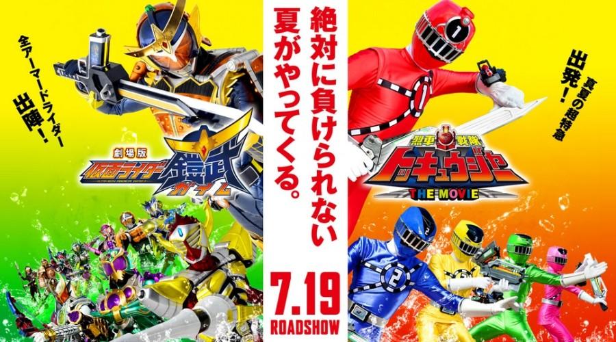 Kamen Rider Gaim & ToQger Summer Movie Announced