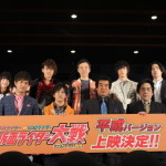 Heisei vs Showa 4