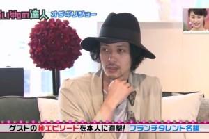 Joe Odagiri, Kamen Rider Kuuga, Finally Reveals Feelings On Show