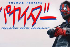 Artist Feature: Thomas Perkins