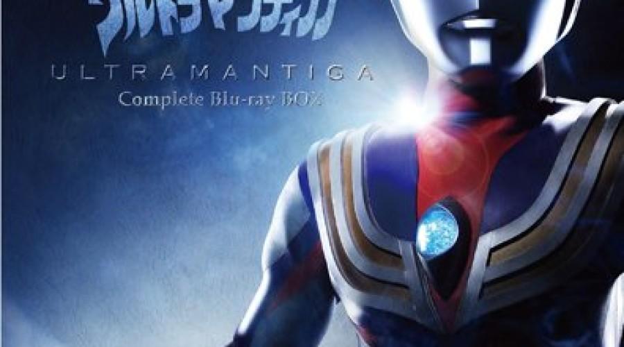 Ultraman Tiga Complete Blu-Ray Box Released