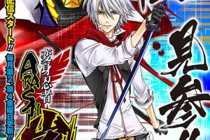 Henshin Ninja Arashi Sequel Manga Announced