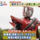 Kamen Rider Drive Previewed on Morning News Program