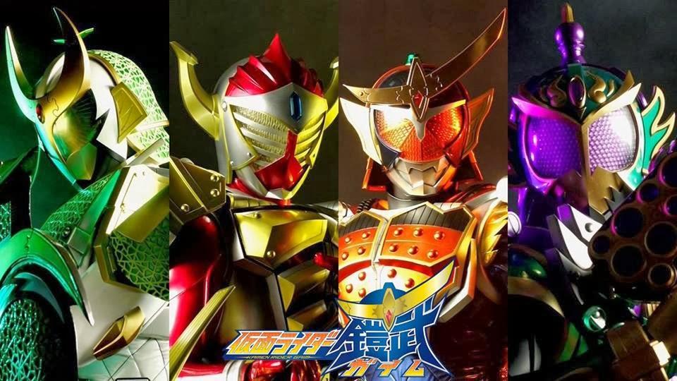 Kamen Rider Gaim Logo Kamen Rider Gaim Top Images