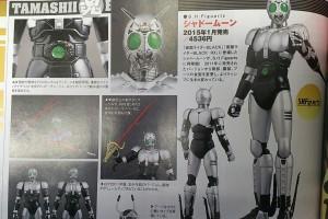 Figure-Oh's Newest Tamashii Reveals