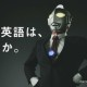 Ultraman Helps Promote the TOEIC Exam