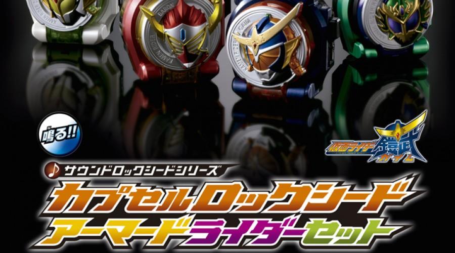 Premium Bandai Armored Rider Lock Seed Set Announced