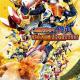 Kamen Rider Gaim Summer Movie Collector's Edition
