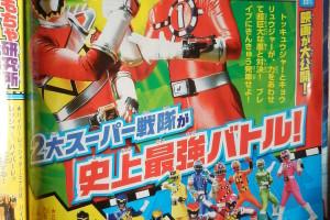 ToQger vs. Kyoryuger Team-Up Film Revealed