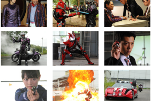 Next Time on Kamen Rider Drive: Episode 4
