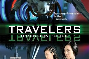 "Koichi Sakamoto's ""Travelers"" to be Released on DVD"