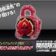 Premium Bandai Dragon Fruits Energy Lock Seed Promo Released
