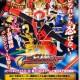 Shuriken Sentai Ninninger Weapons Catalog Revealed