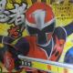 Latest Televi-kun Scans Reveal New Ninninger Details