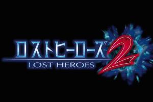 Lost Heroes 2 Promotional Video Released