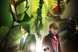 Kamen Rider Gaim Gaiden Trailer Released