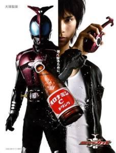 Hiro Mizushima as Kamen Rider Kabuto, in an Oronamin C ad