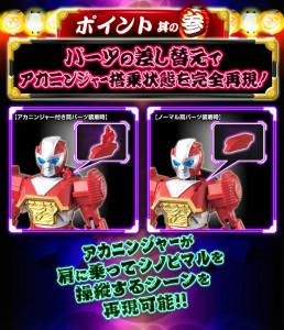 150227_boys_shinobimaru-10