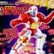 Super Sentai Artisan Chogokin Otomonin Shinobimaru Announced