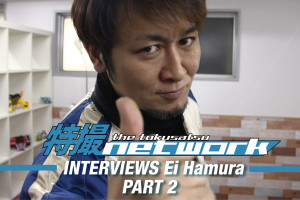 VIDEO: The Tokusatsu Network Interviews Dairanger Actor Ei Hamura: Part 2