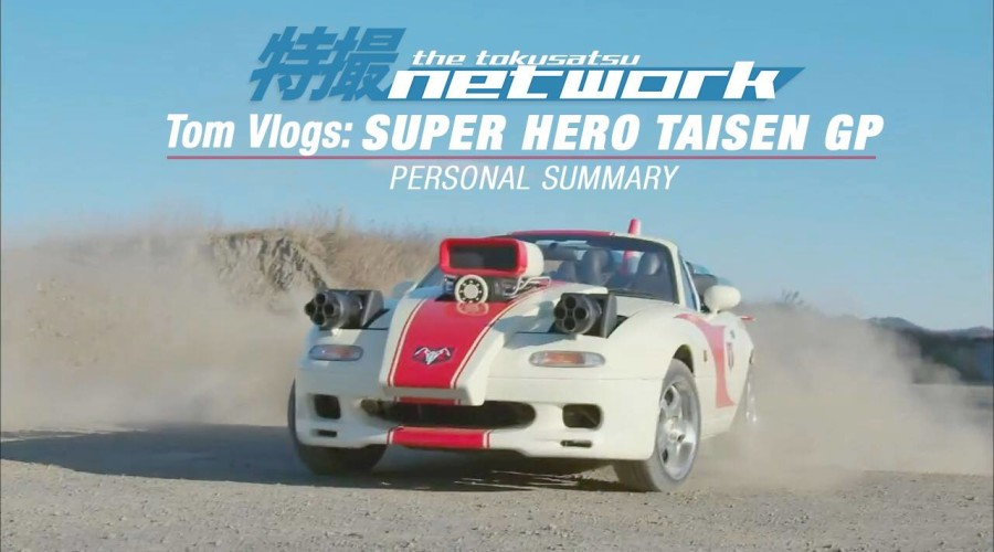 VIDEO: Super Hero Taisen GP Plot Summary Vlog