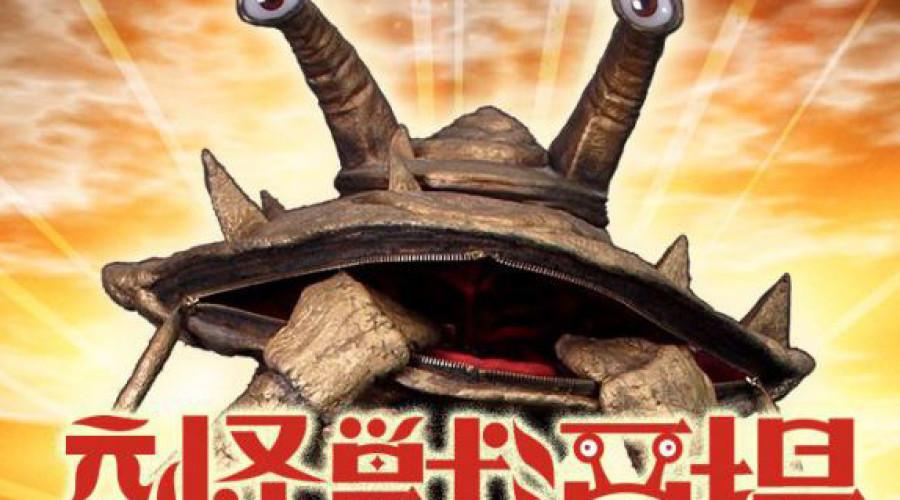 New Kaiju Bar Opening in Osaka