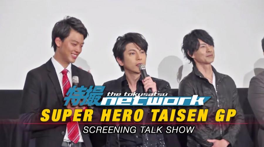 VIDEO: Super Hero Taisen GP Screening Talk Show