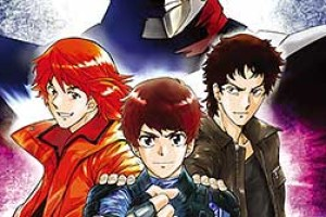 Ultraman Nexus Manga Released in Book Format