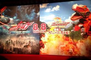 Kamen Rider Drive and Shuriken Sentai Ninninger Summer Movie Official Details Revealed