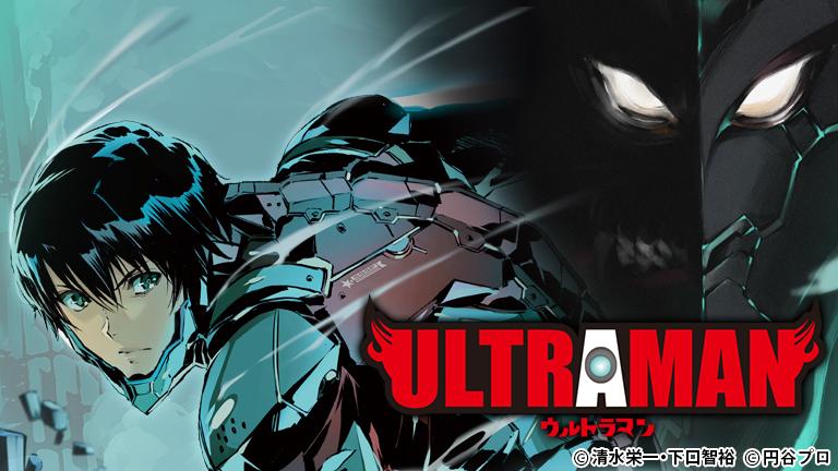 ultraman-mangawebbanner