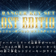 Premium Bandai Announces Ranger Key Set Lost Edition