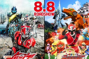 Kamen Rider Drive and Ninninger Out of Top 10 In Week Two