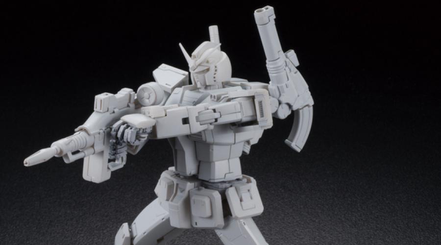 MG Gundam RX-78 Gunpla for Pre-Order