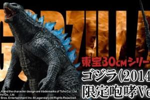 Premium Bandai Announces Godzilla (2014) Toho 30cm Series Figure