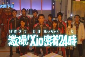 Next Time on Ultraman X: Episode 16