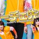 """Past 'Kamen Rider' Series Actors Cast in Live-Action """"Mr. Nietzsche in The Convenience Store"""""""