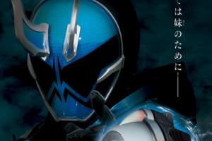 Premium Bandai Exclusive Ganma Eyecon Set Announced