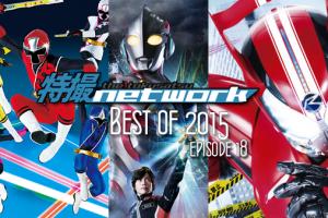 TokuNet Podcast #18 – Best of 2015