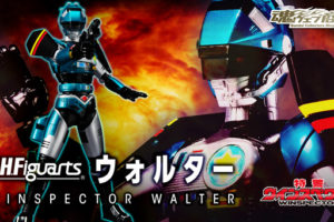 Winspector Walter S.H. Figuarts Unveiled