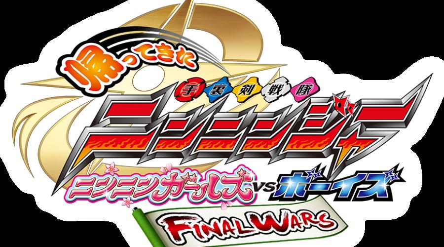 """""""Shuriken Sentai Ninninger Returns"""" Story Details Revealed"""