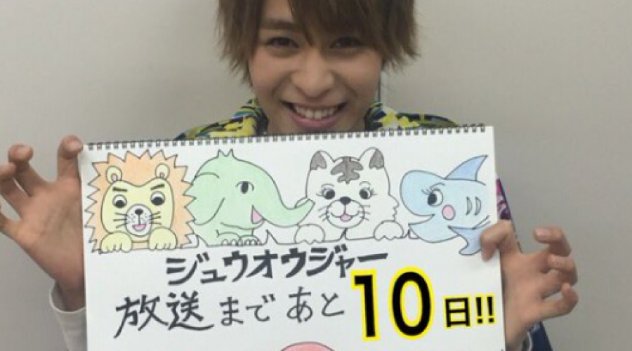This Week in Toku Actor Blogs [1/31 to 2/6]