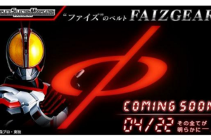 Complete Selection Modification Faiz Gear & Faiz Driver Announced