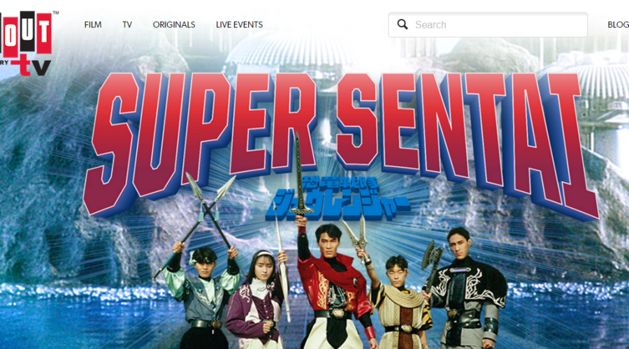 Where to Legally Watch Tokusatsu Online