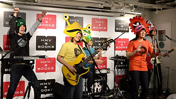 Ultra Kaiju Band Garamones CD Released