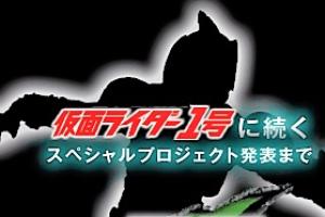 New Kamen Rider Project Teased by Toei